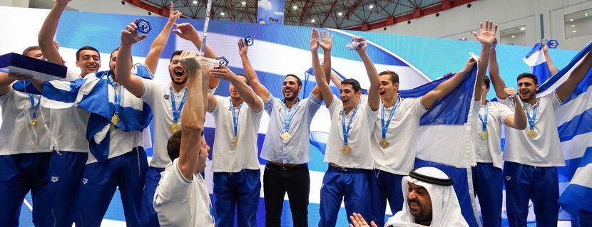 Day 9: Greece retains FINA World Men's Junior Water Polo title