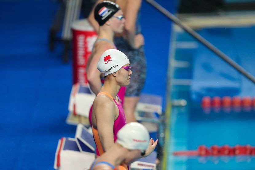 Beijing, Day 2: China and Japan impress ahead of Tokyo Olympics