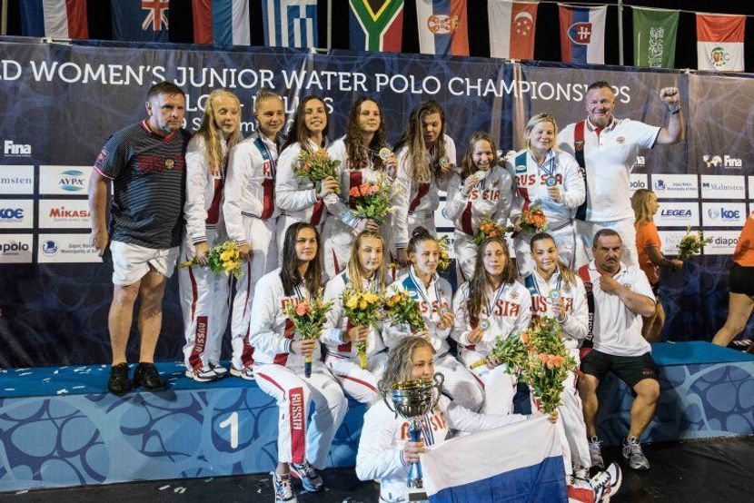 Russia chasing gold in World Junior Women's Water Polo Championship