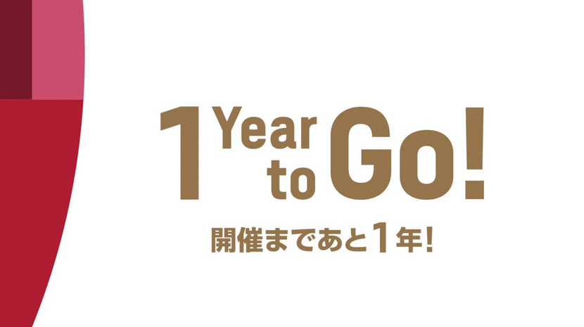 Countdown to Tokyo 2020 – One year to go!!