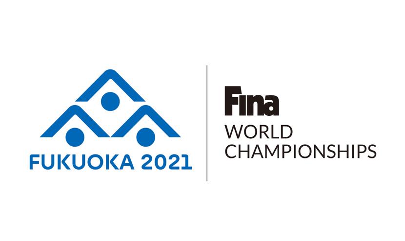 Fukuoka 2021 launches website and unveils Championships mascots