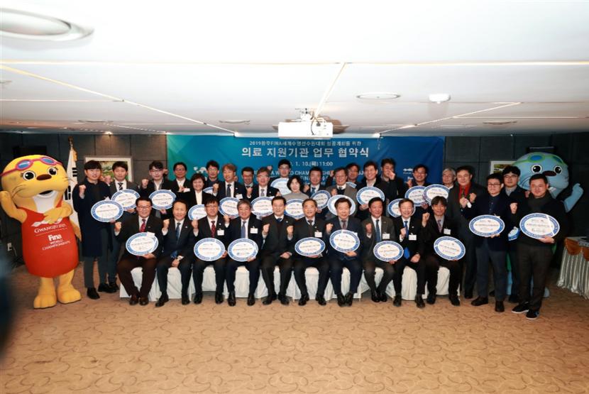 Gwangju 2019 : Preparations are in full swing