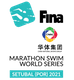 CANCELLED - FINA/CNSG Marathon Swim World Series 2021